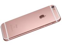 De nieuwe iPhone 6s en iPhone 6s Plus!