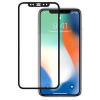 Tempered Glass Glassprotector iPhone 11 volledig scherm - Zwart Bescherming